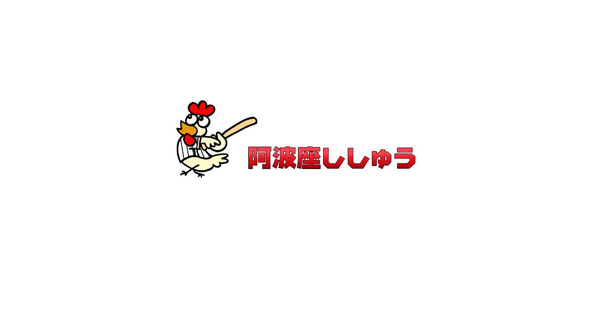 阿波座刺繍トップページ