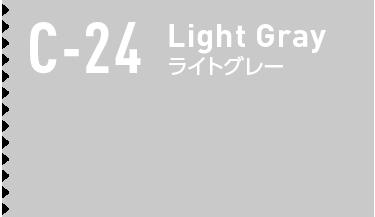 c-24 ライトグレー