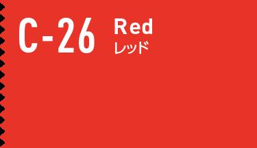 c-26 レッド