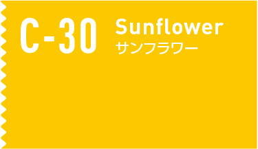 c-30 サンフラワー