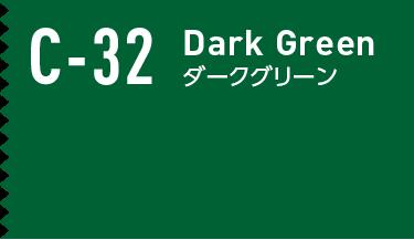 c-32 ダークグリーン