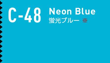 c-48 蛍光ブルー