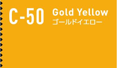 c-50 ゴールドイエロー