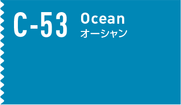 c-53 オーシャン
