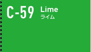 c-59 ライム