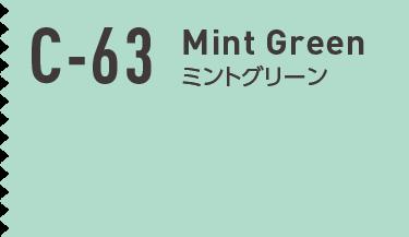 c-63 ミントグリーン