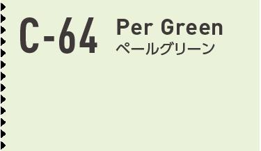 c-64 ペールグリーン