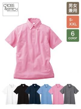 ビズスタイル BD ポロシャツ