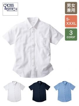 ビズスタイル ニットシャツ