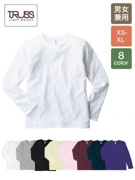 4.3oz スリムフィット ロングスリーブ Tシャツ