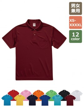 4.1オンス ドライアスレチック ポロシャツ(ポケット付)