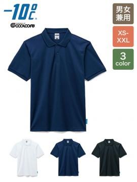 4.6oz ポロシャツ