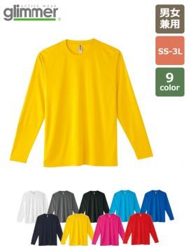 3.5oz インターロックドライ長袖Tシャツ