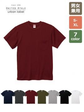 5.6オンス ハイクオリティー Tシャツ(ポケット付)