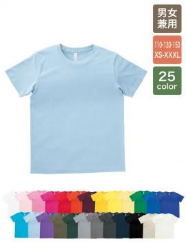 5.3オンスユーロTシャツ(ホワイト・カラー)