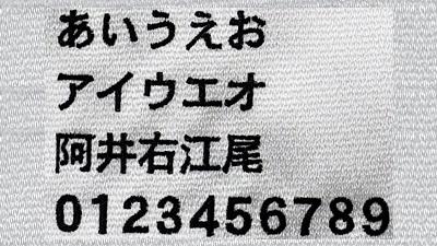 j-kakugo.jpg
