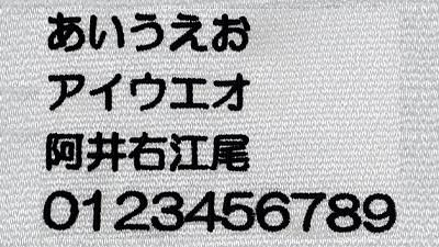 j-marugo.jpg