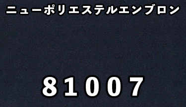 81007