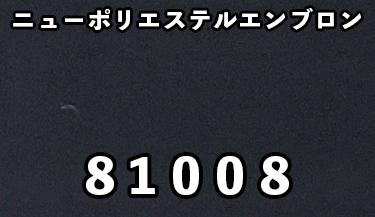 81008
