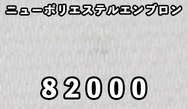 82000