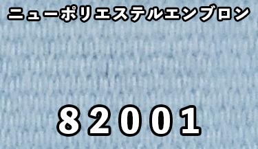 82001