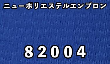 82004