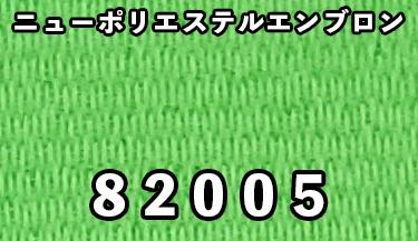 82005