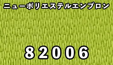 82006