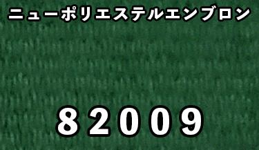 82009