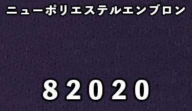 82020
