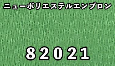82021