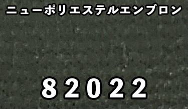 82022