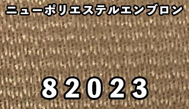 82023